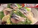 「今年の一皿」はサバ おすすめ料理一挙紹介!(18/12/06)