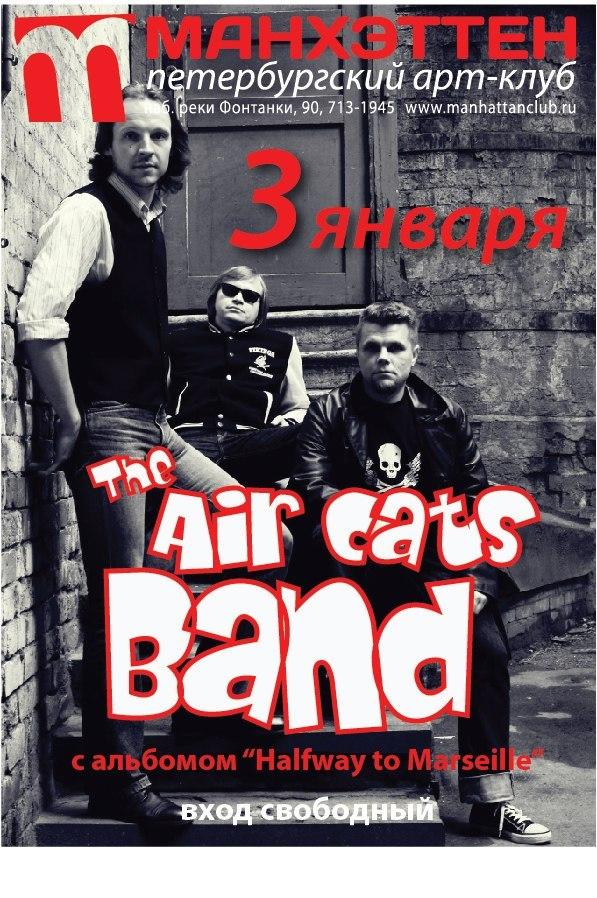 03.01  The Air Cats Bandс дебютный альбом!