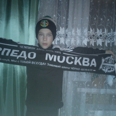 Лазар Рувидич, 18 октября , Москва, id225080529