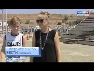 Анонс: Бегство из Европы. Гражданка Германии с русскими корнями бросила все и приехала в Севастополь.