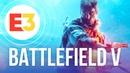 Е3 2018 Анонс - Battlefield V (16.06.2018)