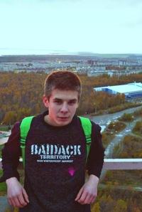 Илья Холодный