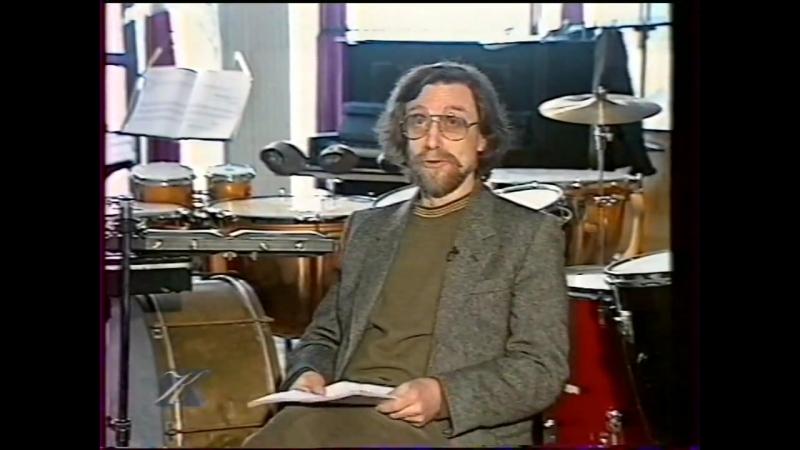 Конец прогноза погоды, программа передач и конец эфира (Культура, 22.03.1999)