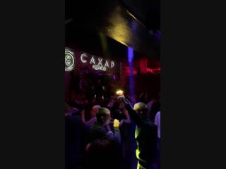 Live: САХАР night club