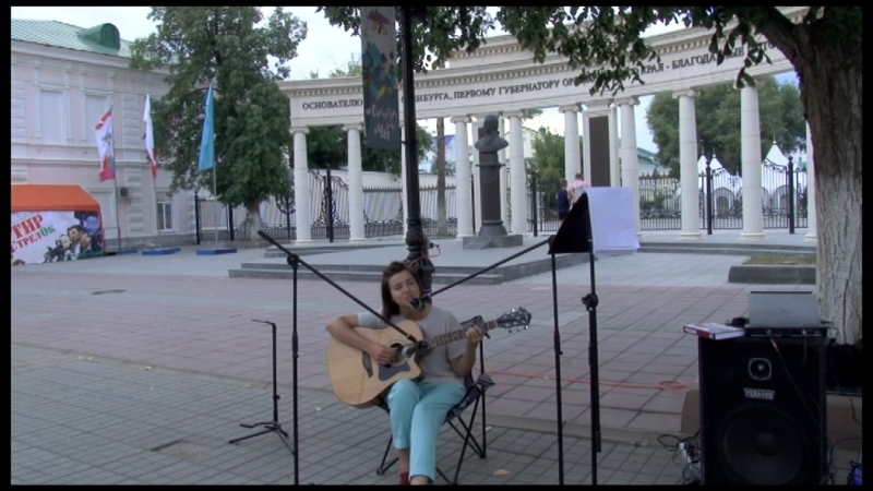 Анна Терентьева - Метелица (Женя Любич)
