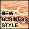NEW BUSINESS STYLE - Бизнес, идеи и инвестиции!