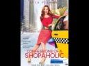 iva Movie Drama confessions of a shopaholic