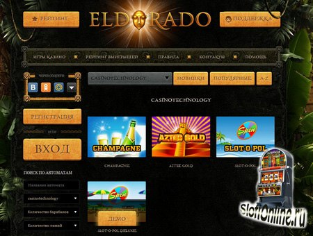 Онлайн игры автомат эротик фото 190-595
