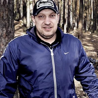 Иван Паньков, 27 ноября , Екатеринбург, id122033685