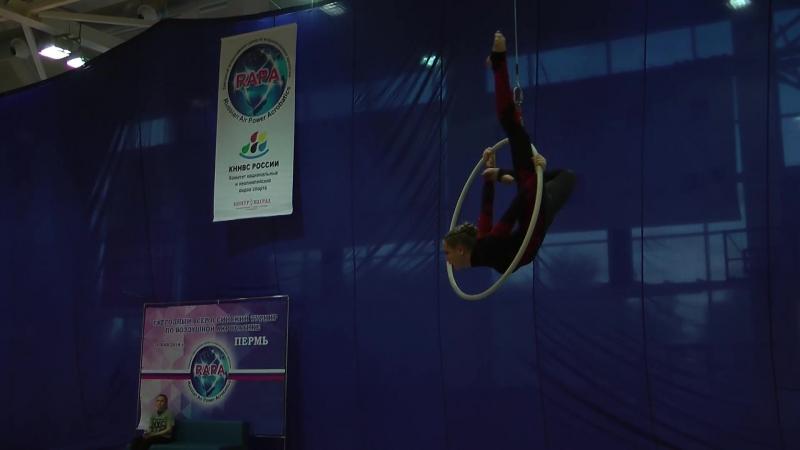 Мартыненко Ксения (Кольцо Юниоры Профи)