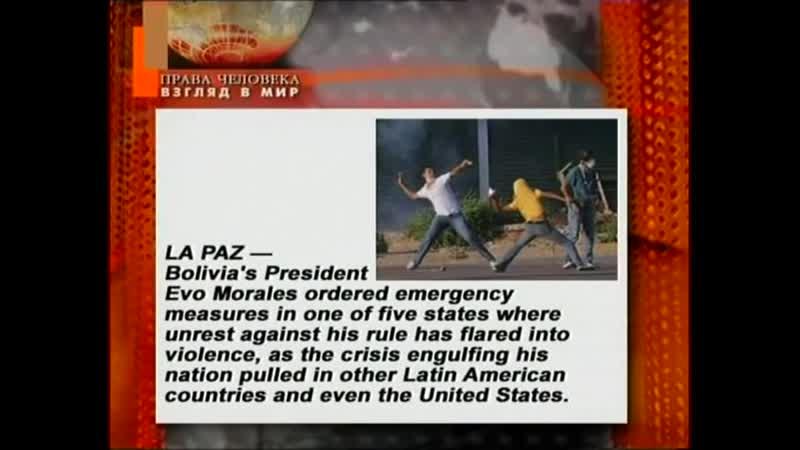 США против Латинской Америки