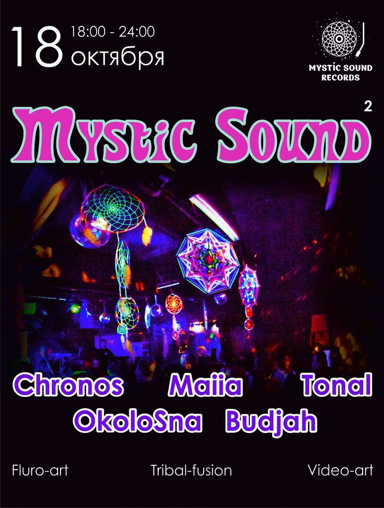Mystic Sound party