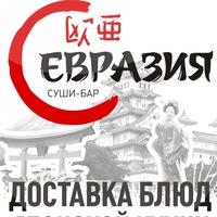 evraziabar
