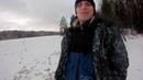 Рыбалка с Денчиком, Володя 23 Яницкий, рыбалка на оз. Минькинское -Пичкуха 2.01.2017