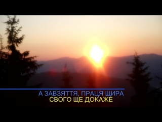 Гімн України (сучасна рок версія by Desters) #Гімн #Україна #Гімн_України #Ukraine #Українці #Ukrainians #SV_Україна