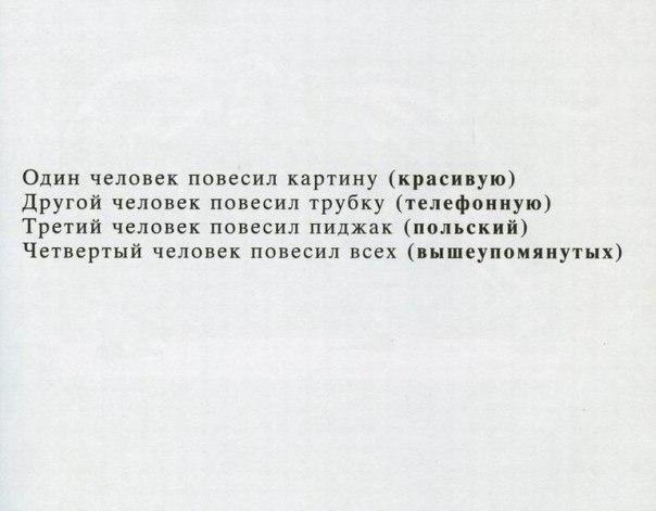 �������� ����� ������� ����)����� 2