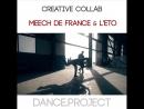 Meech x L'eto | Danceprojectfo