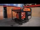 Генератор AGE 12500 DSX DUAL 2 цилиндра 380 220В 20 лошадей