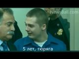 Смертная Казнь: Реакция Подсудимых Во Время Вынесения Приговора