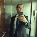 Сергей Никифоров фото #34