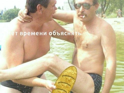 Янукович финансирует сепаратистов. Уже арестованы десятки счетов, - Пашинский - Цензор.НЕТ 6266