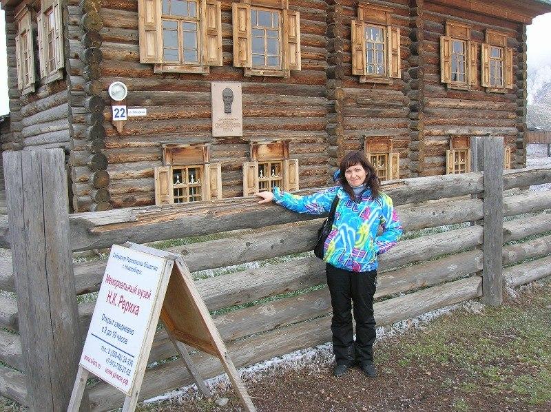 Музей Николая Рериха в селе Верхний Уймон