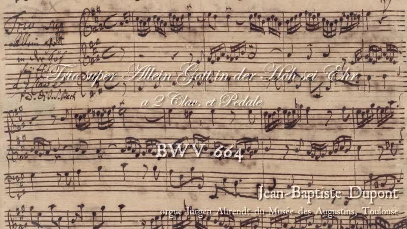 664 J. S. Bach - Chorale prelude Trio super Allein Gott in der Höh sei Ehr, BWV 664 - Jean Baptiste Dupont, organ