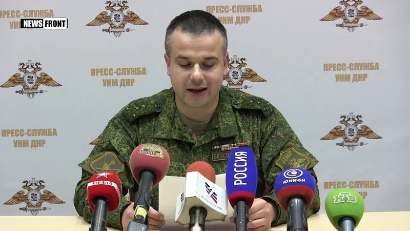Инструкторы ВСУ проведут у линии разграничения в Донбассе учения с операторами ударных БПЛА