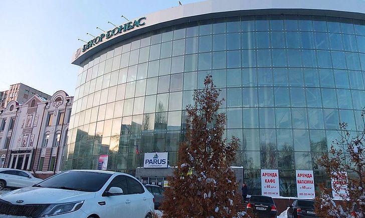 В оккупированном Донецке боевики закрыли торгово-развлекательный центр