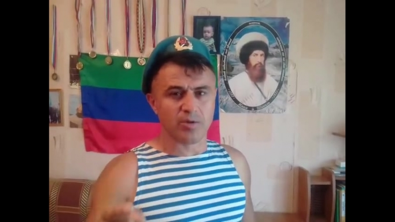 Асхаб Алибеков : Свобода..или..рабство.Дикий десантник.