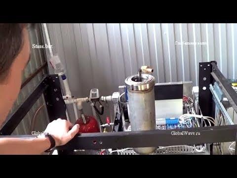 👍 Отопление На Воде. Завод По Производству Водородных 🔥Электролизеров Для Отопления