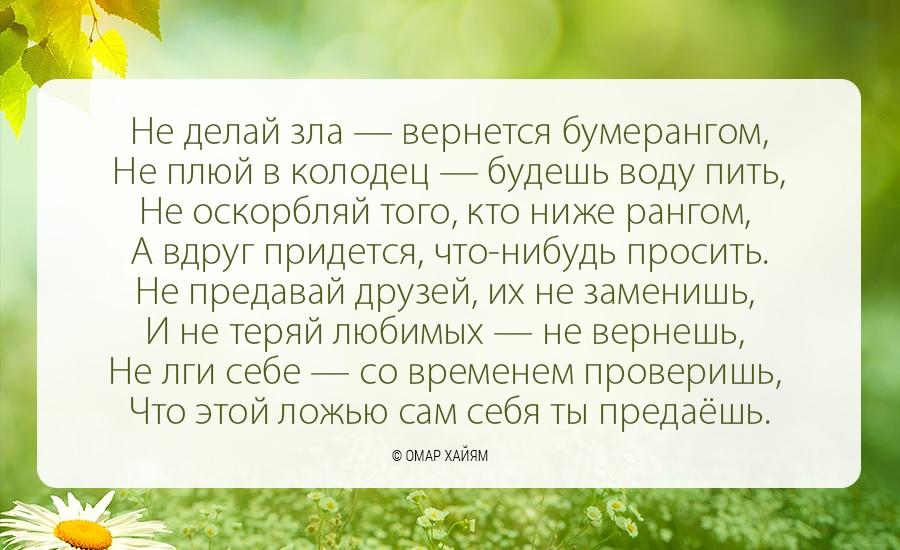 https://pp.userapi.com/c849520/v849520972/2aed0/x6V6Z420NDg.jpg