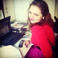 Леля Ардашева