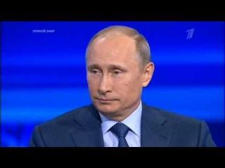 Про письмо Березовского. Прямая линия с ВВП 2013.