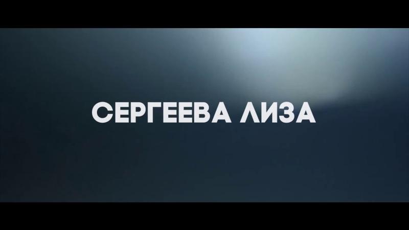 Sergeeva Liza - 3rd PLACE - BEST STRIP/HIGH HEELS SOLO - FRAME UP X FEST
