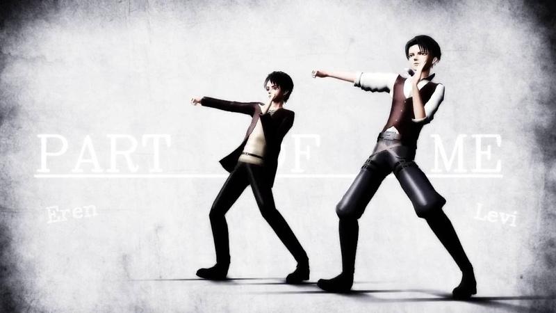MMD- Eren And Levi 【Part Of Me】