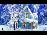 Валерий Залкин Кружатся снежинки
