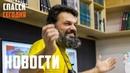 Путешественник Антон Кротов
