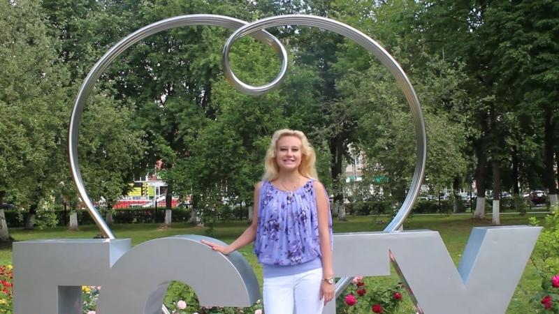 ЛидерыГСГУ ДеньМолодёжиРоссии Ирина Хлебопашева