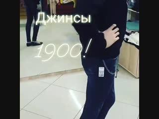 VID_19890720_150251_378.mp4