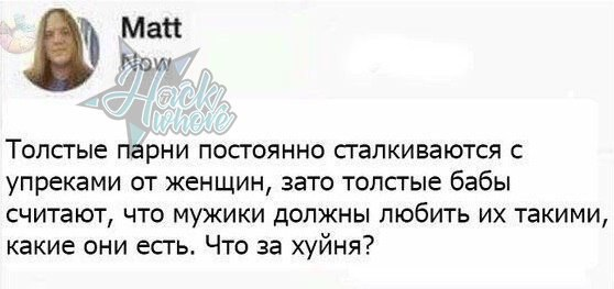 Яна Максимова   Плюсса