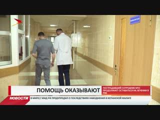 Пострадавший сотрудник МЧС продолжает оставаться на лечении в РКБ