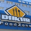 "Правильный Fast-Food - ресторан ""Dakar Foodzone"""