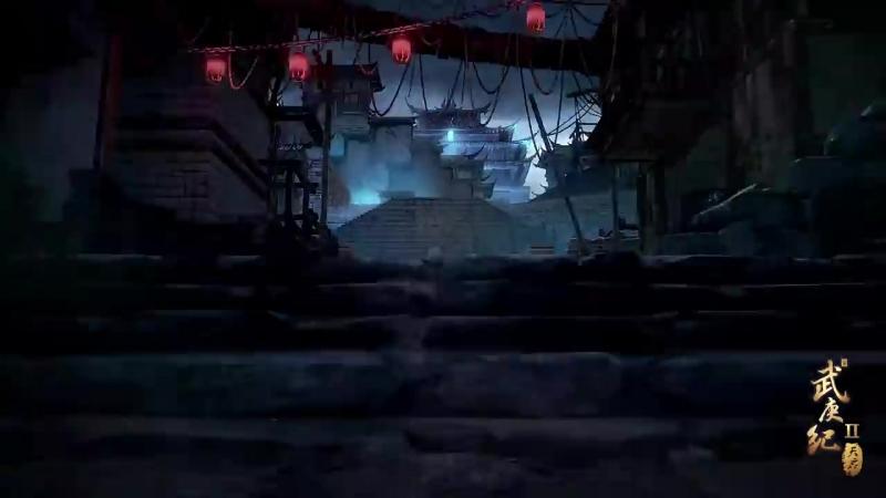 Легенда о Ву Гене - Непокорный воле богов второй сезон 37 серия оригинал