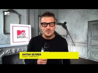 12 злобных зрителей MTV
