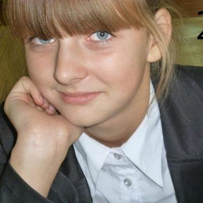 Ирина Басалаева, 16 марта , Поназырево, id177365532