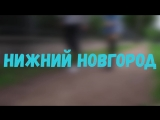 ФРЕНДЗОНА - НИЖНИЙ НОВГОРОД /7 ДЕКАБРЯ @ MILO