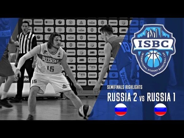 Russia 2 vs Russia 1 highlights. ISBC Semifinals (May 23)
