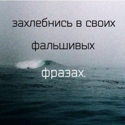 Ева Брагина, 7 марта , Челябинск, id227009693