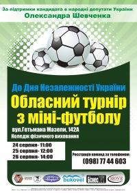 Roman Seniuk, 28 декабря , Ивано-Франковск, id153268713